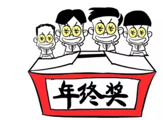"""春节临近又要喝下加班的""""毒""""如何避免身体被掏空?"""