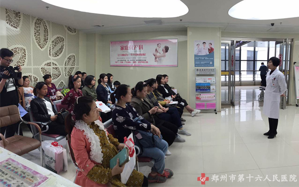积极的跟医生交流各种关于怀孕和分娩问题