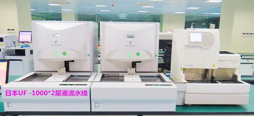 日本Sysmex UF-1000i*2+A*4030全自动尿液流水线(全国首台安装)