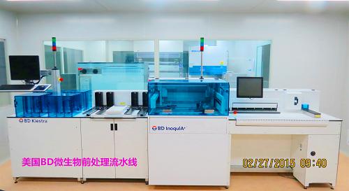 美国BD Kiestra Inoqu1A+微生物前处理流水线(亚太地区首台安装)