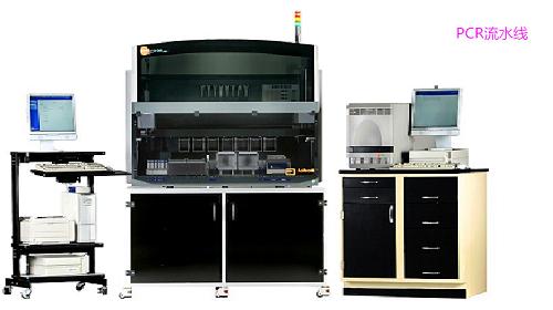 美国雅培m2000sp*m2000rt全自动PCR流水线(河南省首台安装)