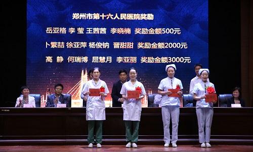 我院召开2019年512国际护士节表彰大会!