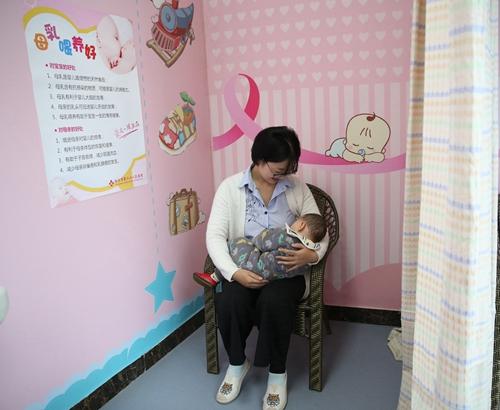 小小母婴室浓浓关爱情