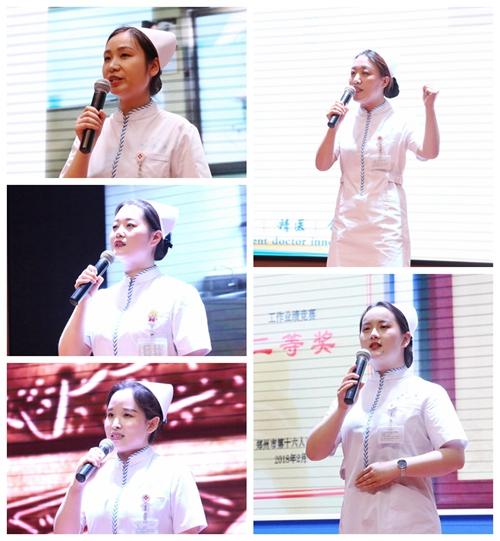 我院召开文化风采展示暨庆祝512国际护士节表彰大会